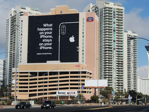 アップルがラスベガスで打ち出した広告は、iPhoneがプライバシーを尊重し、保護している点を前面に押し出している。