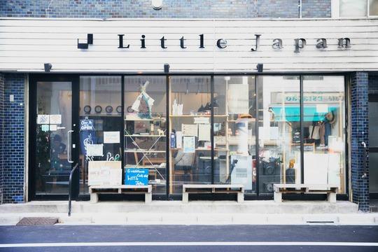 LittleJapan