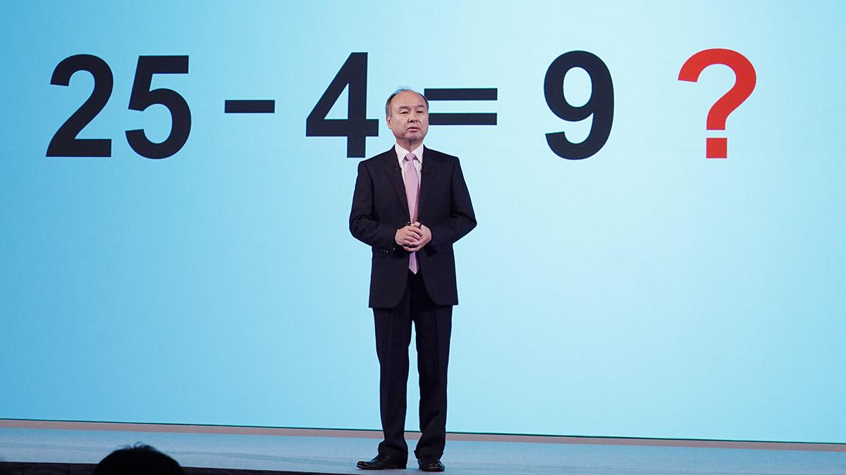 孫正義氏「社長は69歳まで」大いに吠える ソフトバンクG決算で知るべき5つのこと