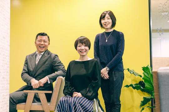 東松さん、中村さん、浜田