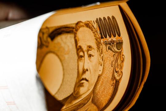 1万円札。