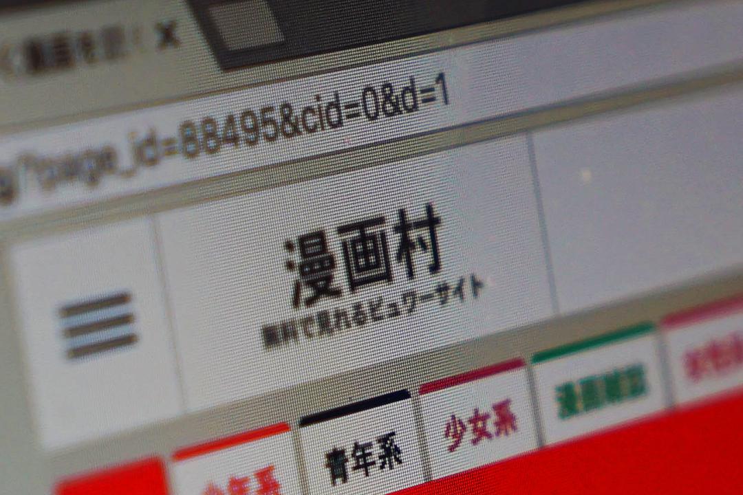 迷走する海賊版対策。違法ダウンロード規制を文化庁が急いだ「本当の理由」 | Business Insider Japan