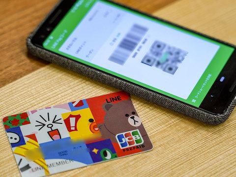 LINE Pay支払い方法