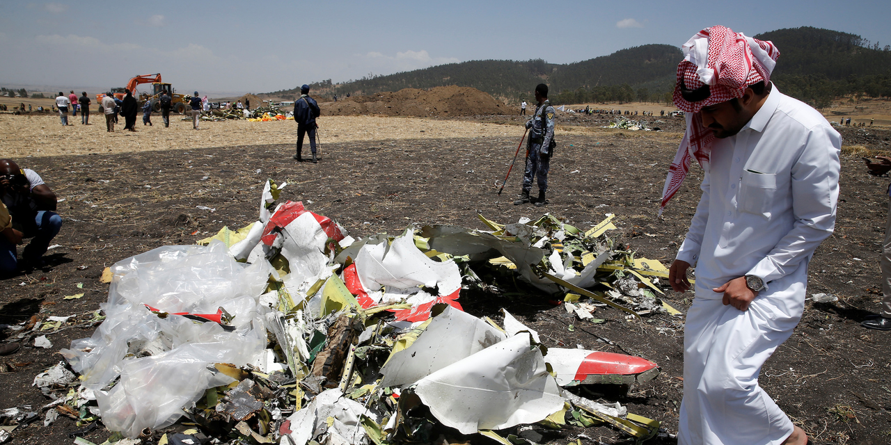 エチオピア航空302便の墜落現場。