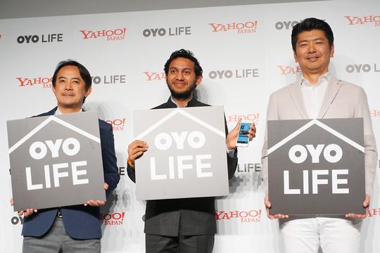 OYO Yahoo!