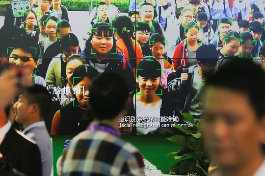顔認証 中国