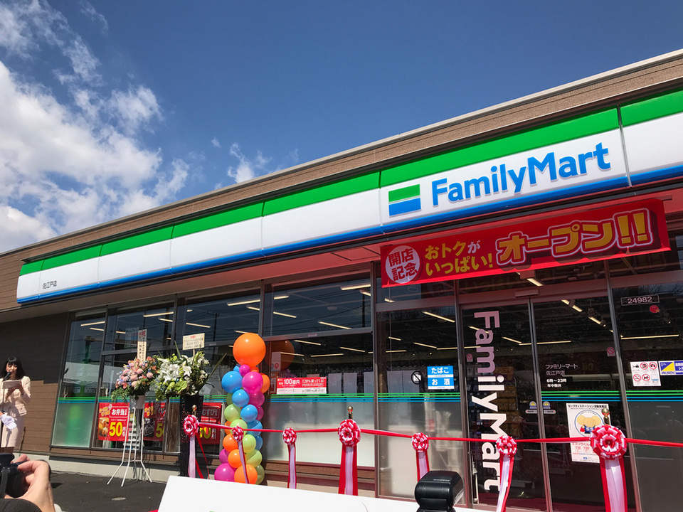 ファミリーマート佐江戸店