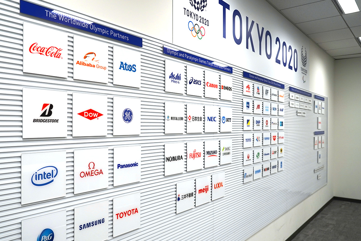 東京2020 スポンサー