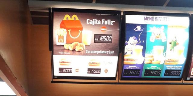 ベネズエラのマクドナルド