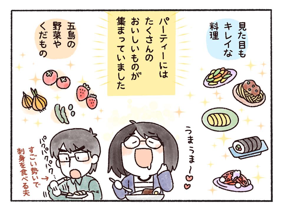 食べものがおいしい!