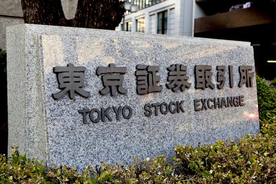東京証券取引所と書かれた石碑
