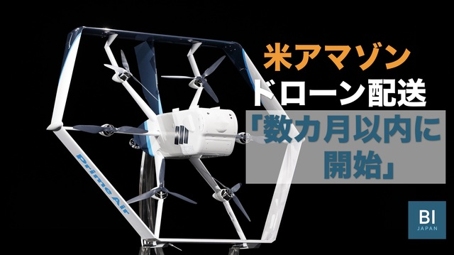 PrimeAirDrone