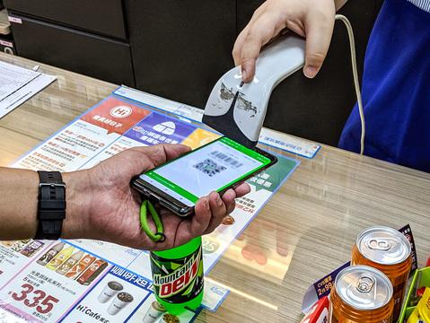日本のLINE Payを使う