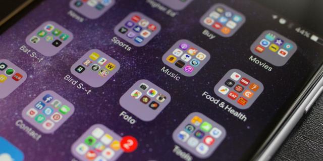 アプリの大部分に脆弱性