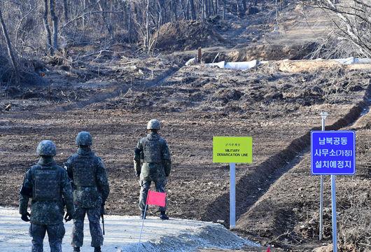 韓国と北朝鮮の間の非武装地帯