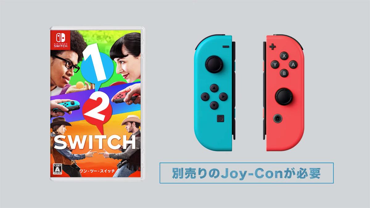 Joy-Conとは接続可能