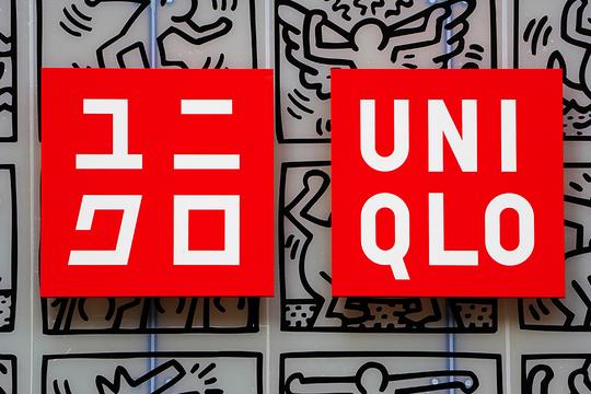 韓国 ユニクロ