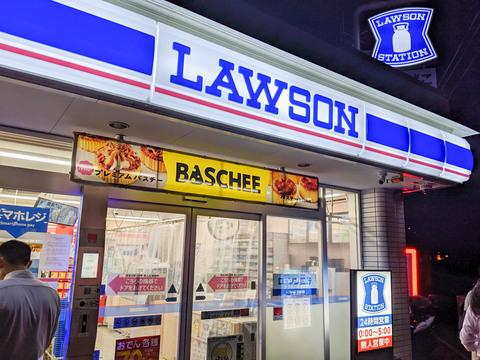 神奈川県のローソン氷取沢店。