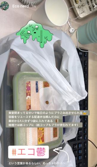 1カ月「脱プラスチック生活」やってみた。日本は1人のプラゴミ ...