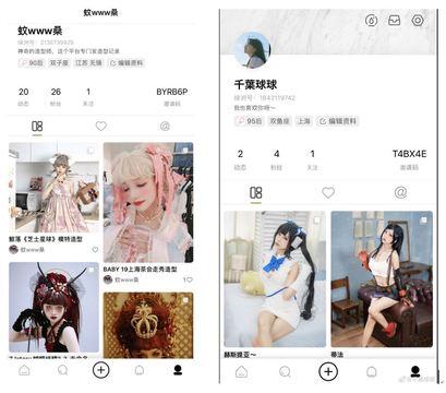 weibo6-1