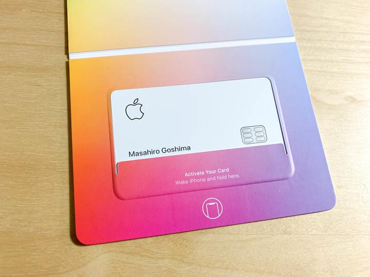 目からウロコの「Apple Card」を1カ月使ってみた。先行ユーザーが語る「クレカを再定義」とは何か