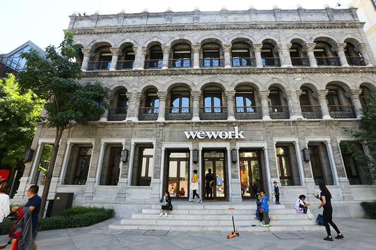 WeWork 中国