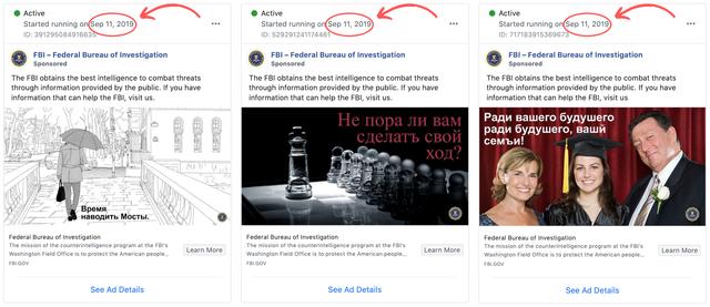 FBIは9月11日、フェイスブックにロシアのスパイを募集するための広告を掲載した。
