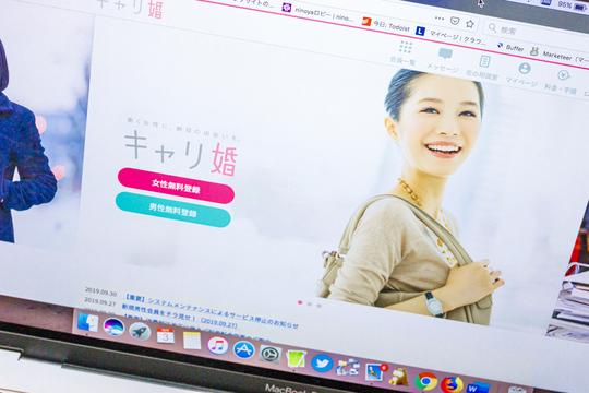 キャリ婚のPC版サイト画面