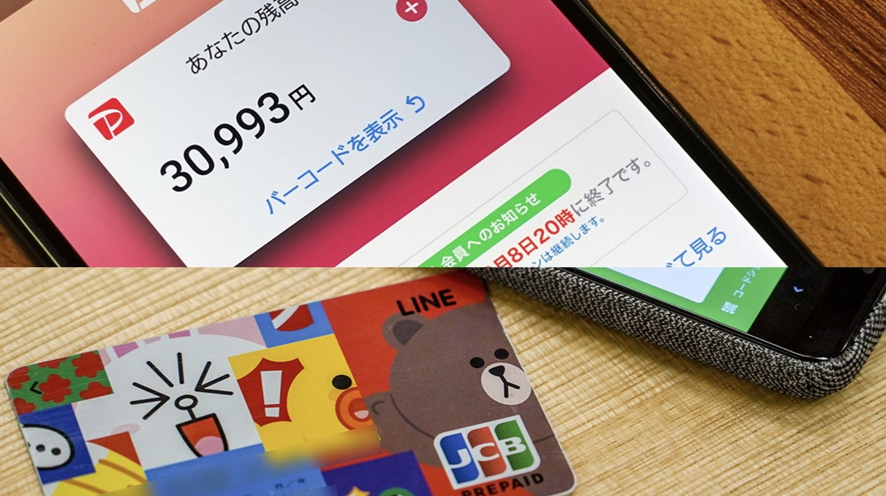 line_paypay