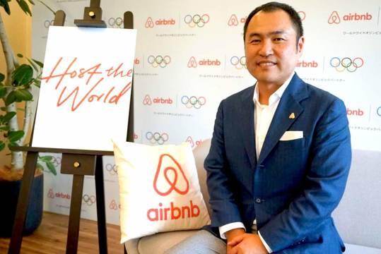 Airbnb Japan代表取締役の田邉泰之氏