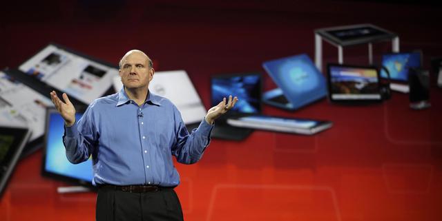 マイクロソフトの前CEO、スティーブ・バルマー氏。