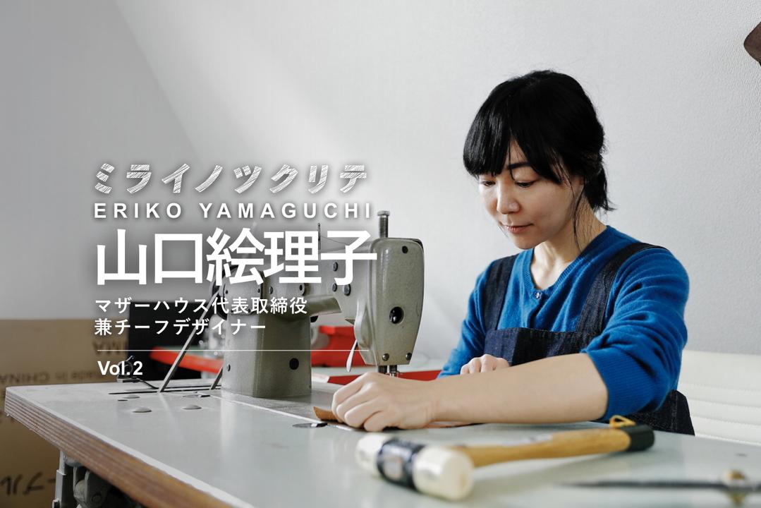 yamaguchi_thumbnail.002-1