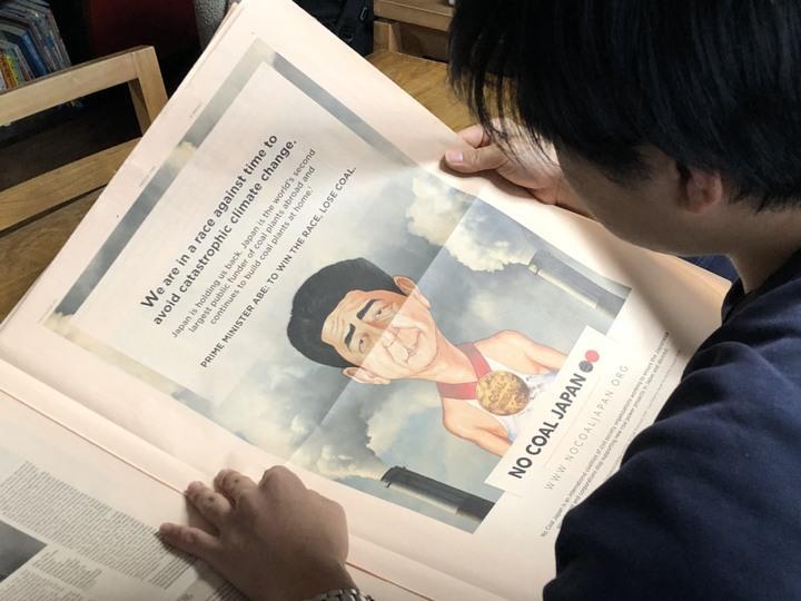 ジャパン タイムズ ブック クラブ