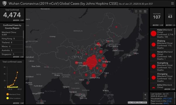 感染マップ 新型コロナウイルス