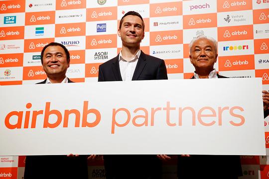 Airbnb 日本