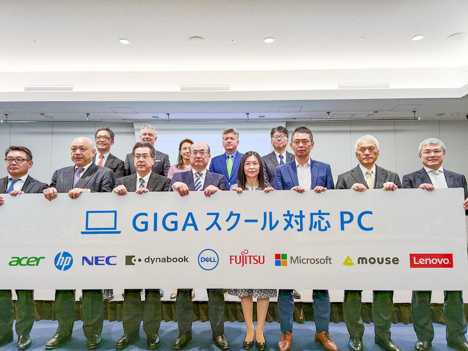 参加したPCメーカーと日本マイクロソフトの関係者による集合写真