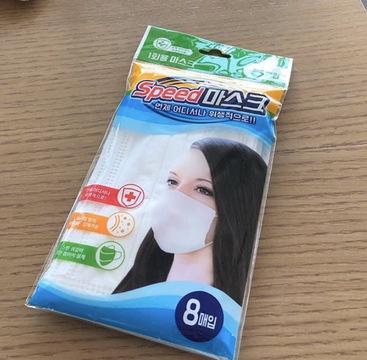 製 マスク から 感染 中国 中国製マスクの危険性が問題になっています・・・