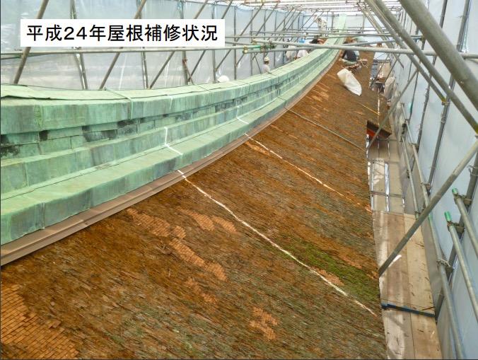 2012年には突風で屋根の銅版が飛散。緊急修理が実施された。