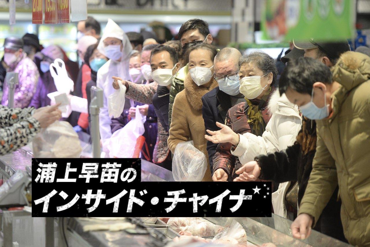製 マスク 大丈夫 中国