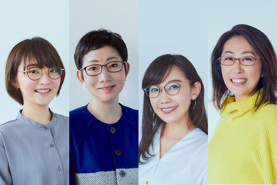 メガネ愛用者4人の写真