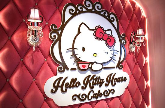 sanrio_2020Q3_kitty