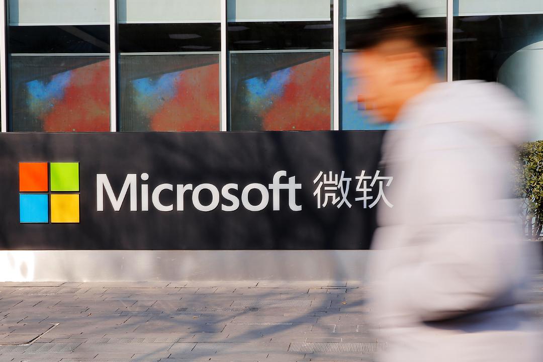 マイクロソフト 北京