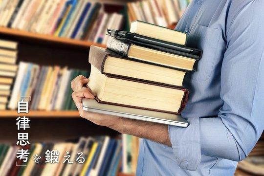 83%が「学ぶ習慣なし」。読書、研修、勉強会…情報収集を効率化して ...