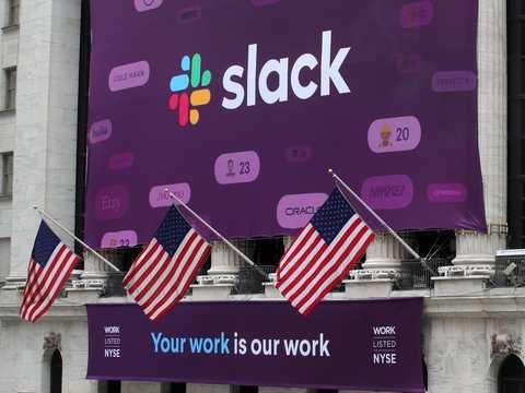 Slack ビジネスチャット