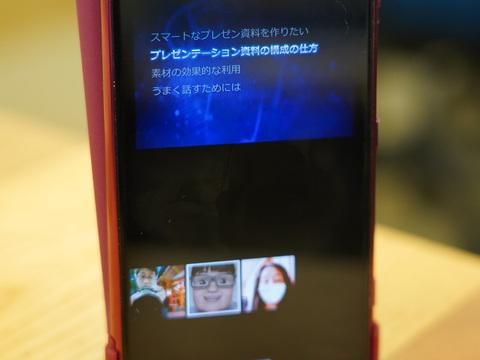 zoom テレビ 電話