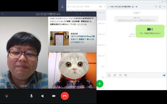 zoom テレビ 会議