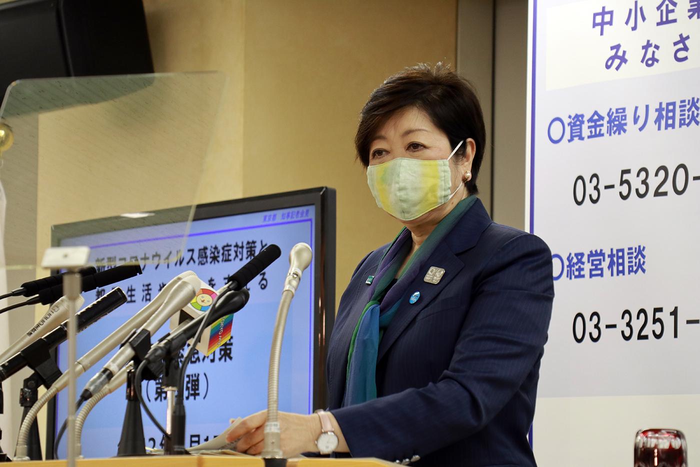 労働 協力 拡大 感染 産業 都 東京 局 金 防止