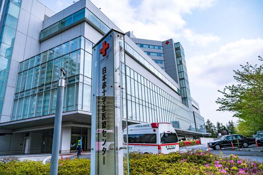 日赤医療センター