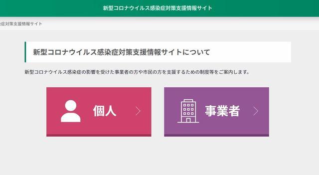 大阪市大 ウェブクラス