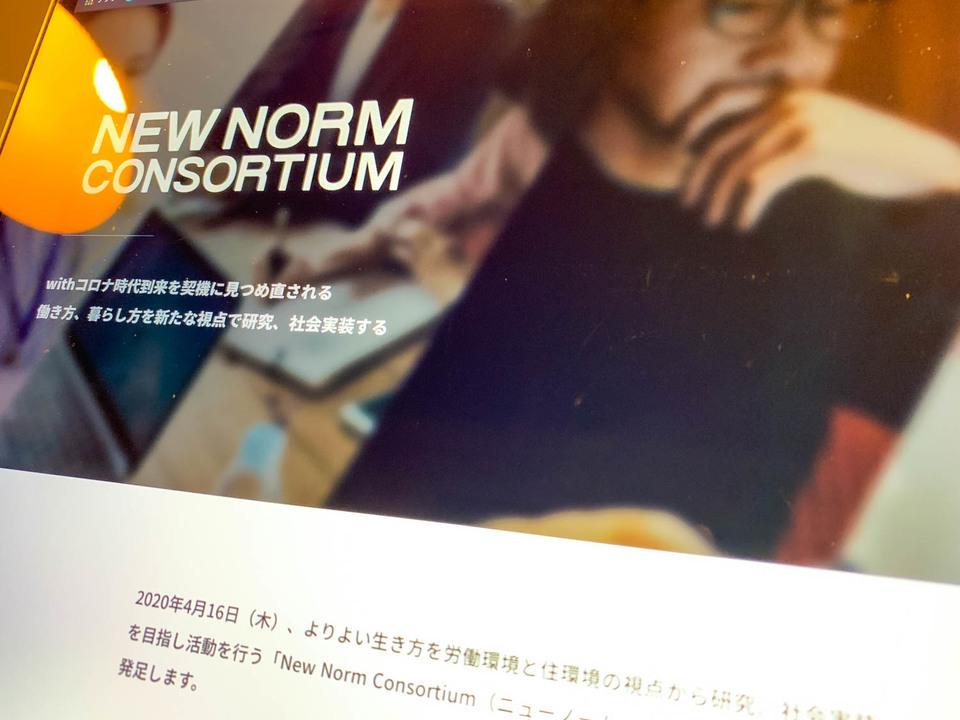 newnormal-1